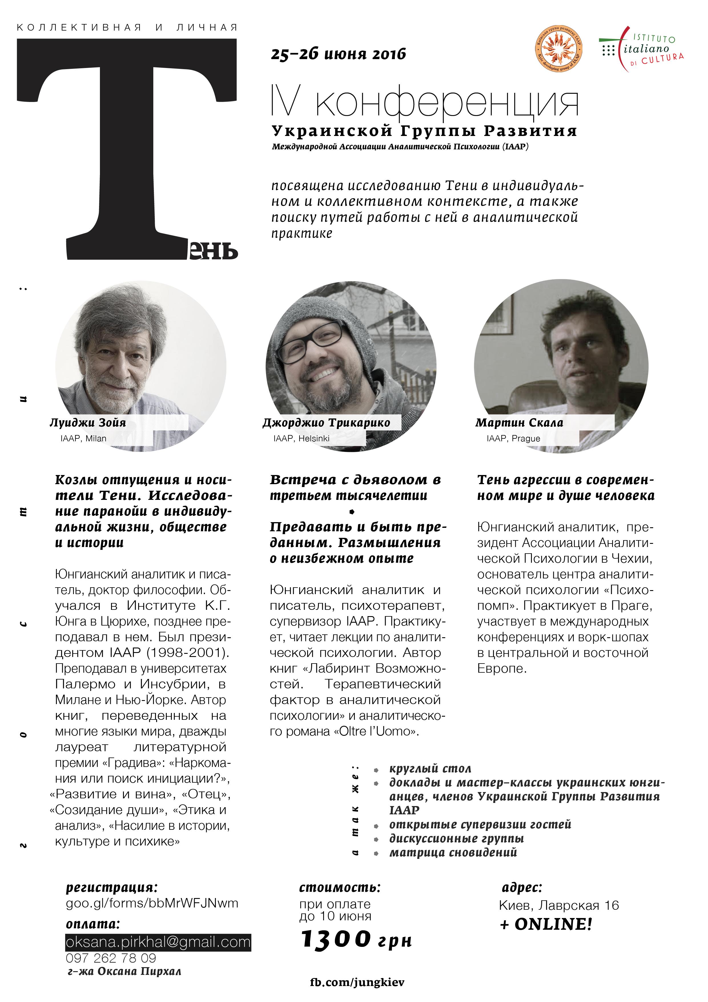 регистрация фоп в украине 2015 бланк